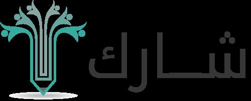 منصة شارك التعليمية - البحث العلمي